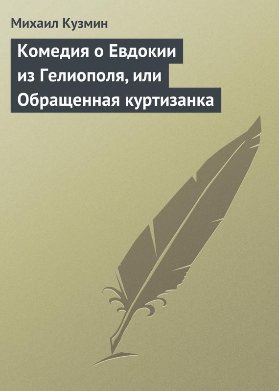 обложка книги static/bookimages/07/96/65/07966547.bin.dir/07966547.cover.jpg