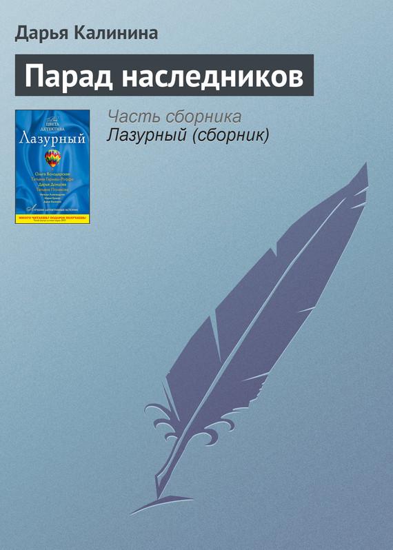 Варлам Шаламов Одиночный замер