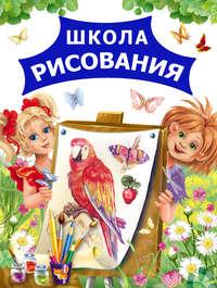 Рахманов, Андрей  - Школа рисования
