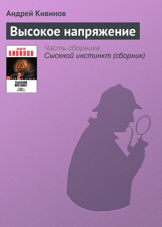 обложка книги static/bookimages/07/96/96/07969685.bin.dir/07969685.cover.jpg