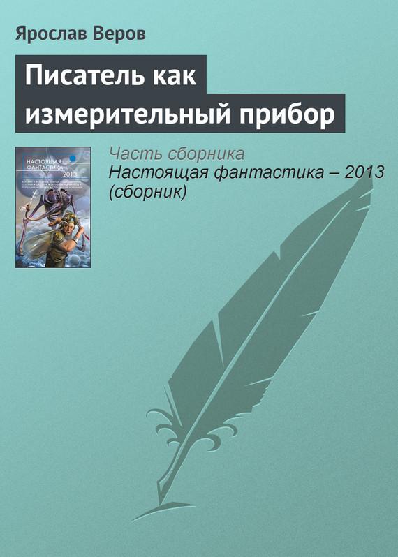 обложка книги static/bookimages/07/97/26/07972610.bin.dir/07972610.cover.jpg