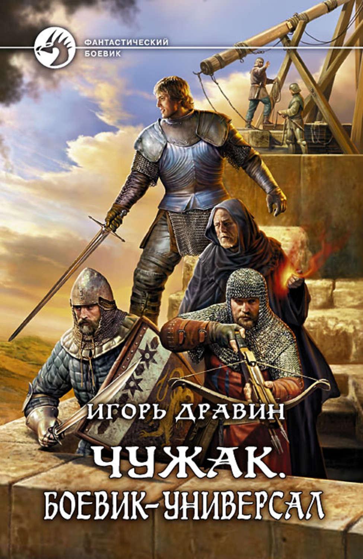 Школьная программа книги fb2