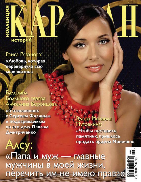 Бахчиева 10 география читать