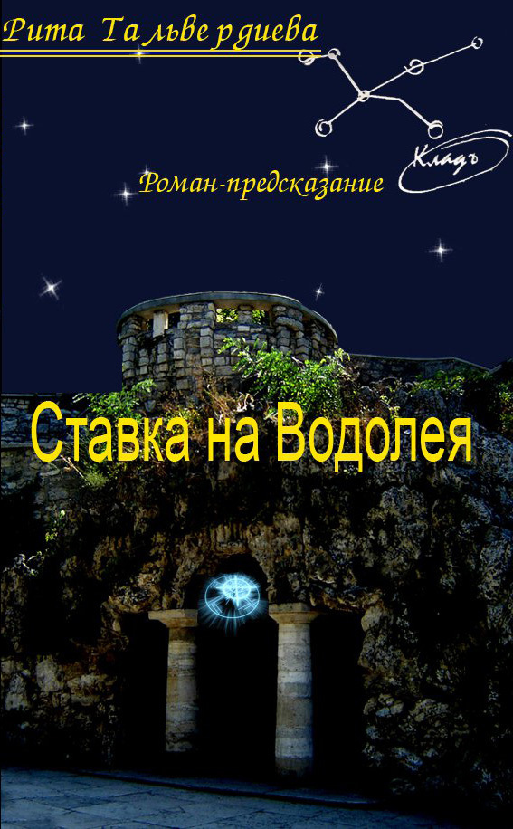 обложка книги static/bookimages/07/97/60/07976049.bin.dir/07976049.cover.jpg