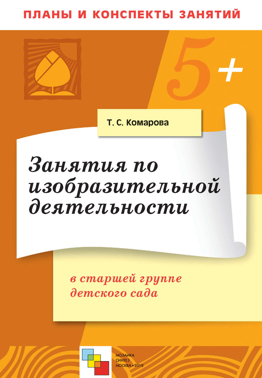book Bisphosphonat