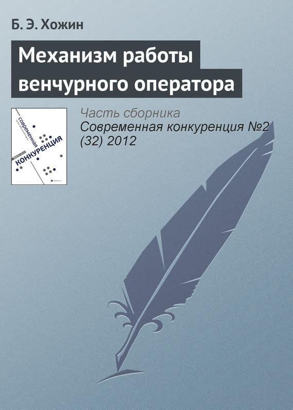 Книга притягивает взоры 07/97/99/07979964.bin.dir/07979964.cover.jpg обложка