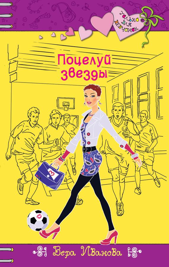 Токмакова скоро в школу читать