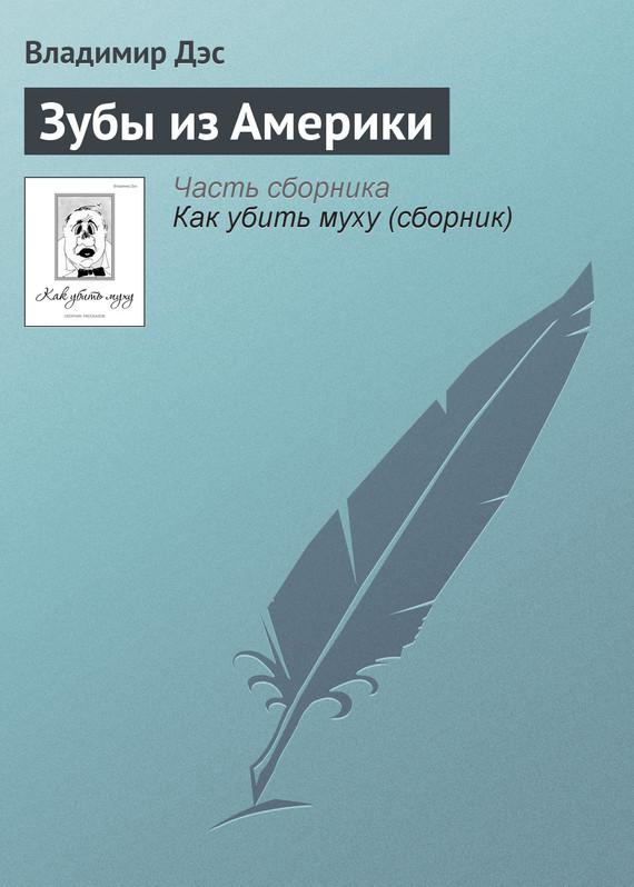 обложка книги static/bookimages/07/98/43/07984371.bin.dir/07984371.cover.jpg