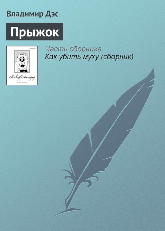 Андрей Платонов Пустодушие