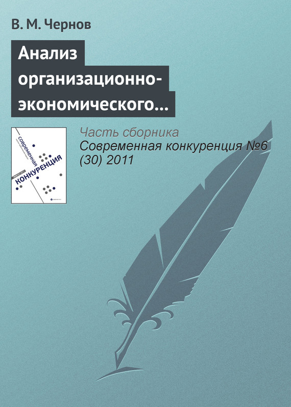 Анализ организационно-экономического взаимодействия наукоемких вузов и предприятий (на примере авиастроения)