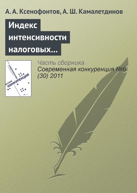 обложка книги static/bookimages/07/98/49/07984998.bin.dir/07984998.cover.jpg