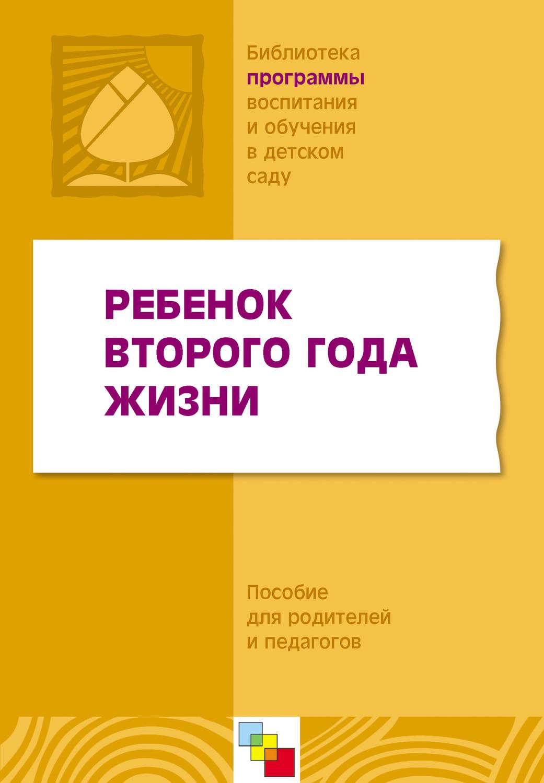 Библиотека детской литературы  читать книги онлайн
