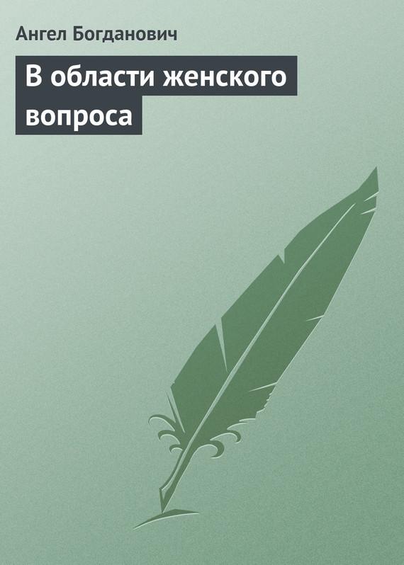 обложка книги static/bookimages/07/99/31/07993124.bin.dir/07993124.cover.jpg