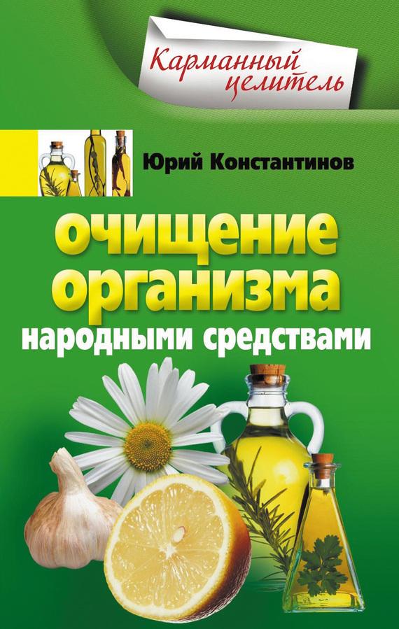 Книга притягивает взоры 07/99/53/07995333.bin.dir/07995333.cover.jpg обложка