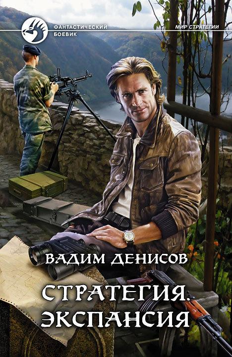 Книга притягивает взоры 07/99/74/07997498.bin.dir/07997498.cover.jpg обложка