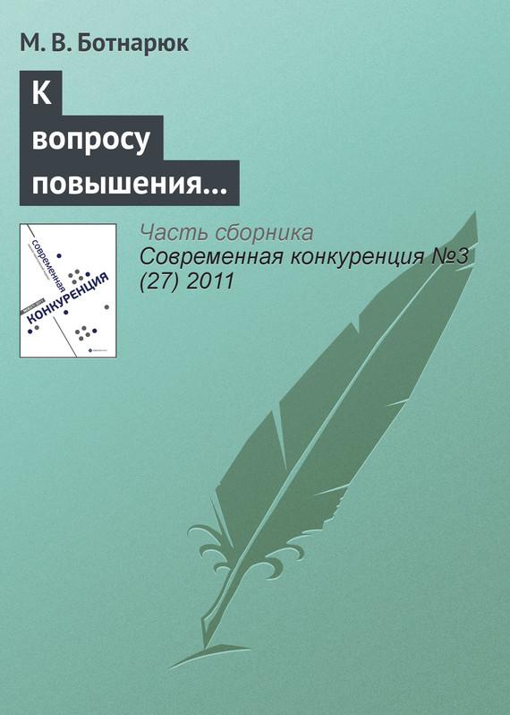 download Формирование компонентов научного познания при обучении физике (80,00