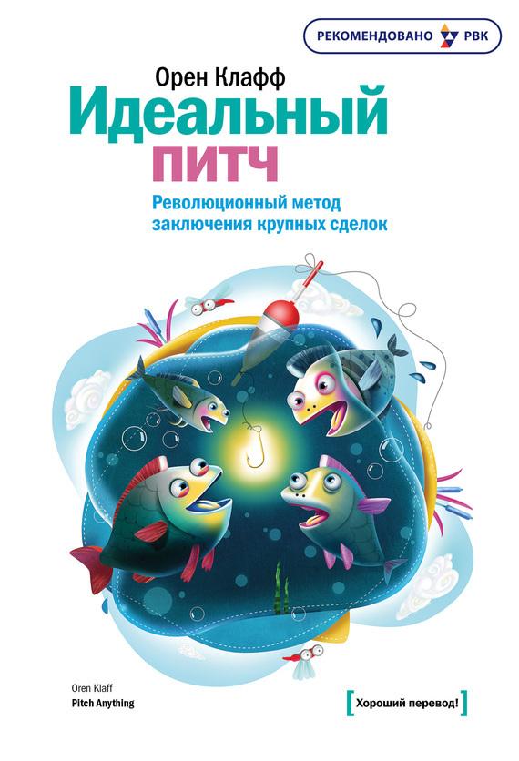 обложка книги static/bookimages/08/12/98/08129852.bin.dir/08129852.cover.jpg
