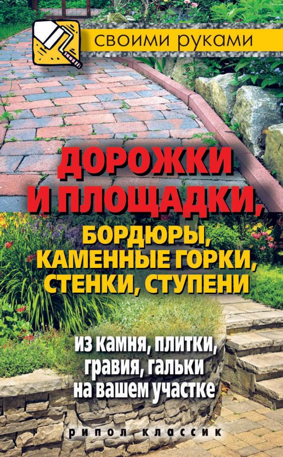 обложка книги static/bookimages/08/12/99/08129963.bin.dir/08129963.cover.jpg