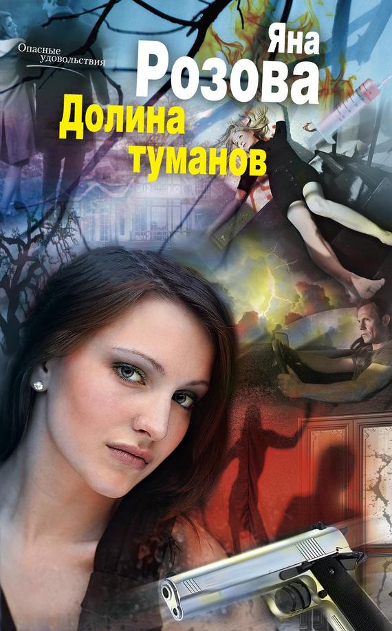Возьмем книгу в руки 08/13/05/08130512.bin.dir/08130512.cover.jpg обложка