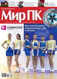 - Журнал Мир ПК №07/2013
