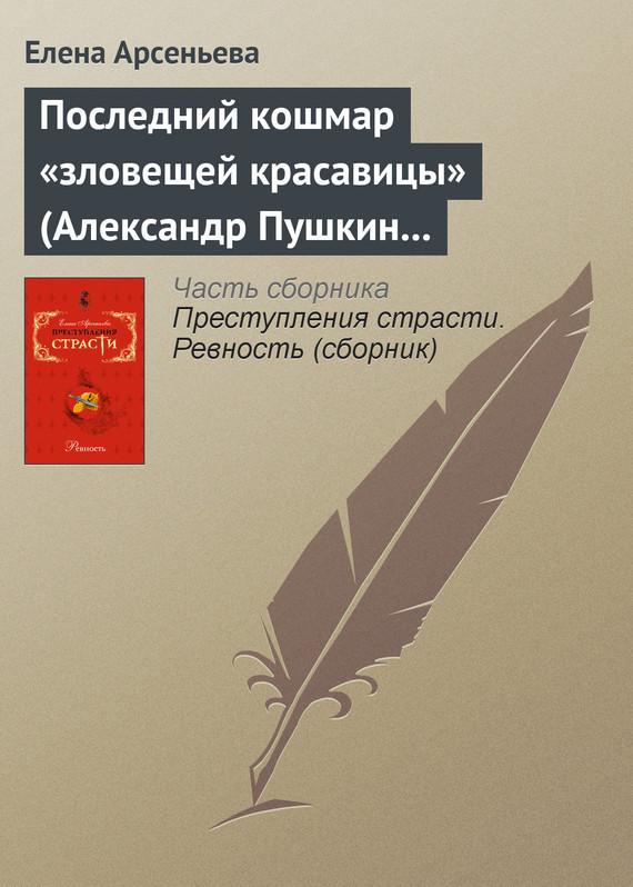 обложка книги static/bookimages/08/13/07/08130762.bin.dir/08130762.cover.jpg
