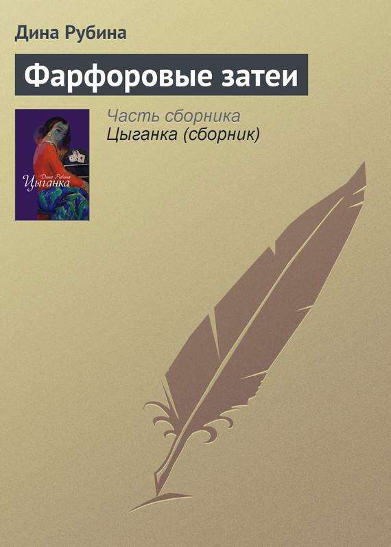 Возьмем книгу в руки 08/13/13/08131340.bin.dir/08131340.cover.jpg обложка