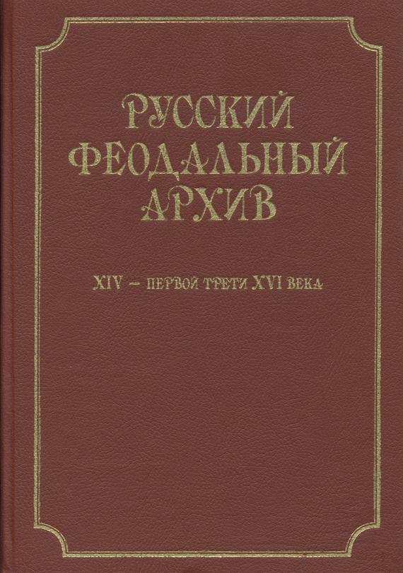 занимательное описание в книге Отсутствует