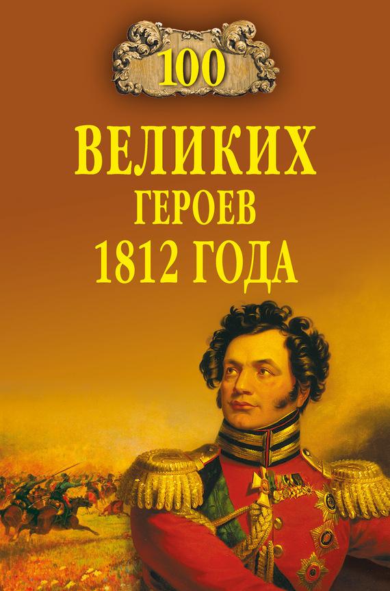 занимательное описание в книге Алексей Шишов