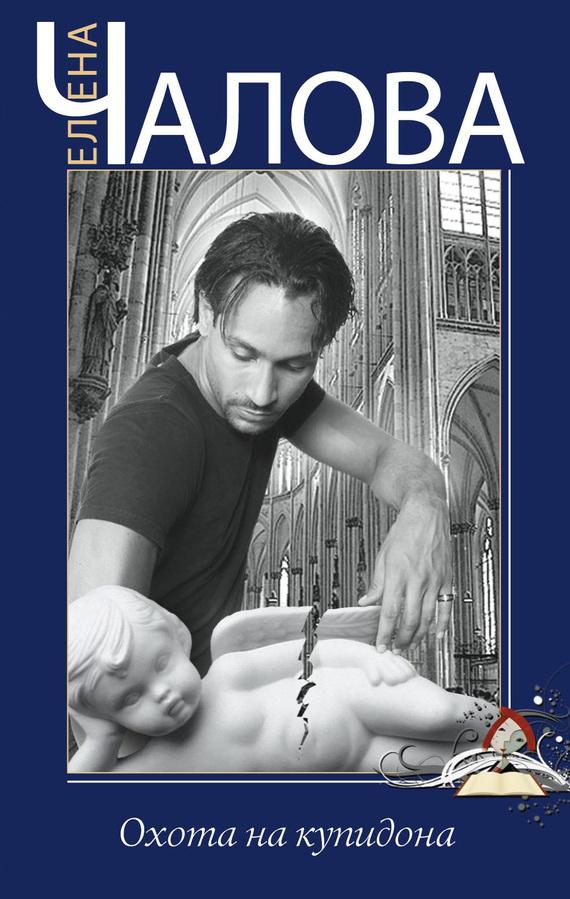 обложка книги static/bookimages/08/15/11/08151138.bin.dir/08151138.cover.jpg