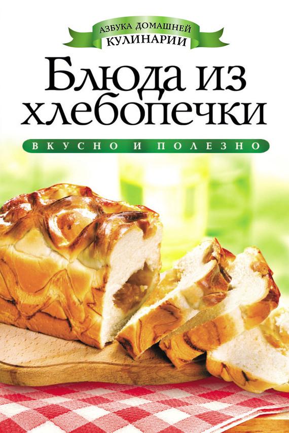 яркий рассказ в книге Ирина Зайцева