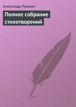 Полное собрание сочинений чехов fb2