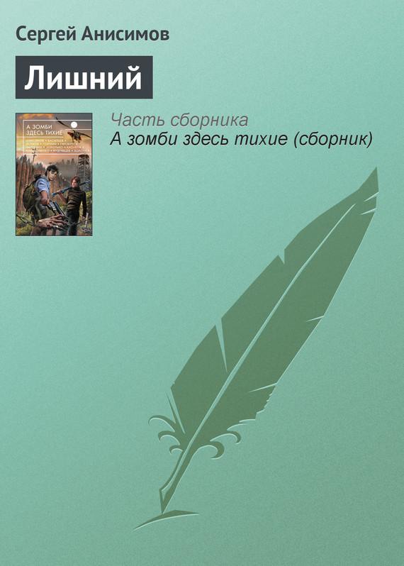обложка книги static/bookimages/08/15/33/08153336.bin.dir/08153336.cover.jpg