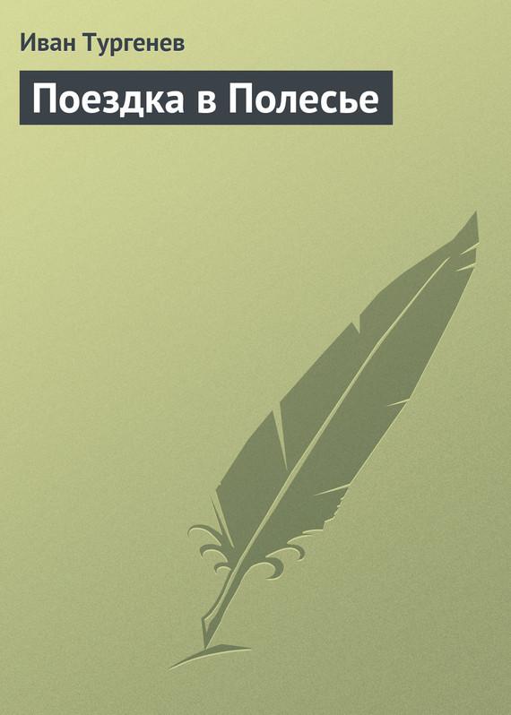 Какие книги читал иваньков вячеслав