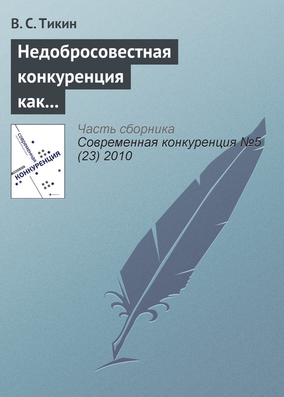 обложка книги static/bookimages/08/15/74/08157481.bin.dir/08157481.cover.jpg