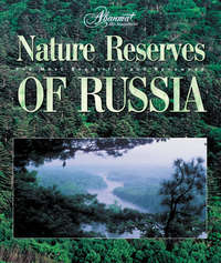 Отсутствует - Nature Reserves of Russia