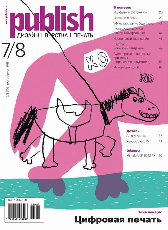Открытые системы Журнал Publish №07-08/2013 открытые системы журнал publish 03 2014