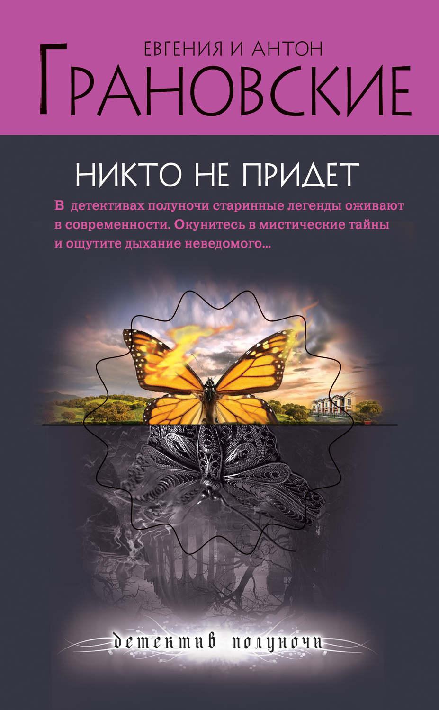 Книги дмитрия герасимова скачать бесплатно