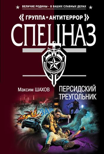 обложка книги static/bookimages/08/21/24/08212451.bin.dir/08212451.cover.jpg