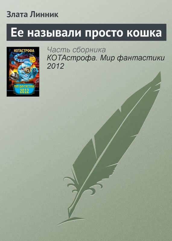 обложка книги static/bookimages/08/21/30/08213078.bin.dir/08213078.cover.jpg