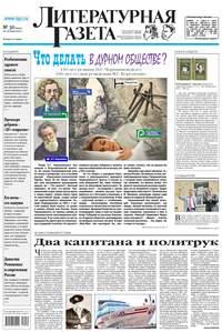 - Литературная газета &#847030 (6424) 2013