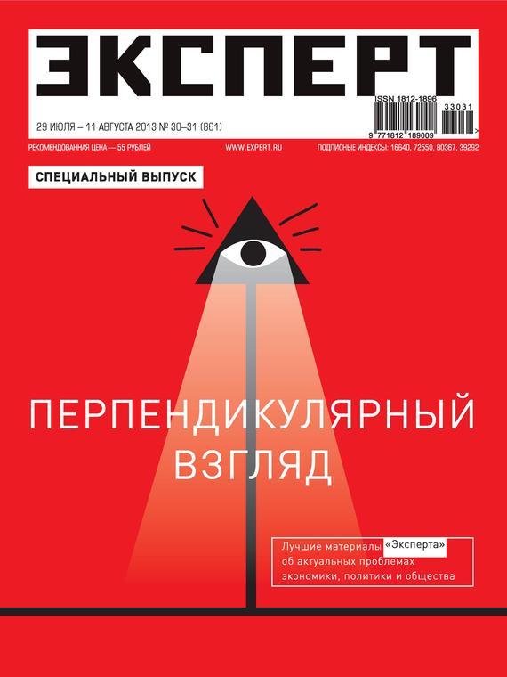 Отсутствует Эксперт №30-31/2013 отсутствует эксперт 10 2013