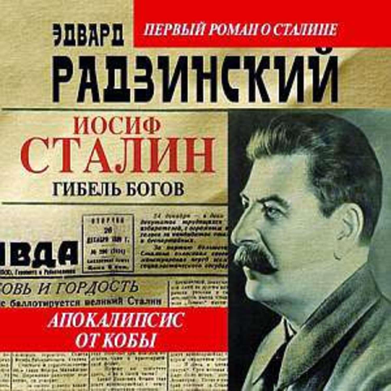 Завтра в Москве