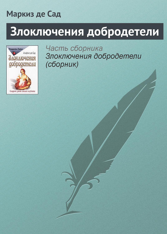 Эротические романы  скачать в fb2 epub txt pdf или
