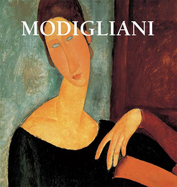 Скачать Modigliani бесплатно Victoria Charles