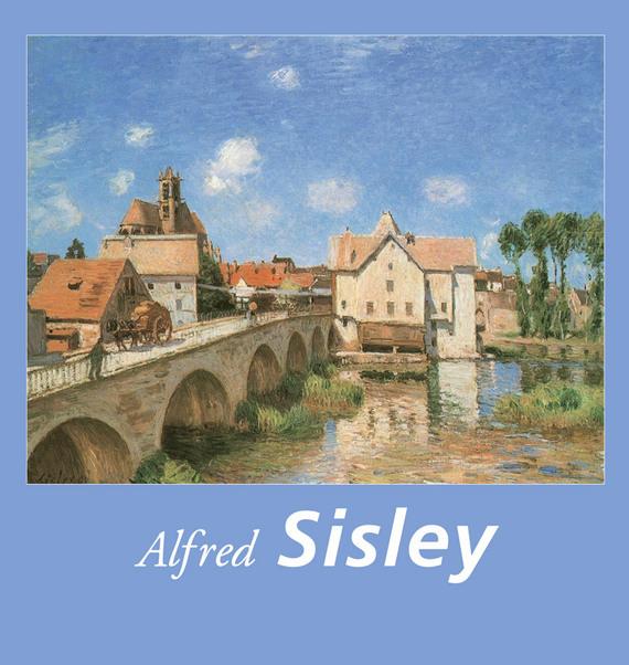 Скачать Sisley бесплатно Nathalia Brodskaya