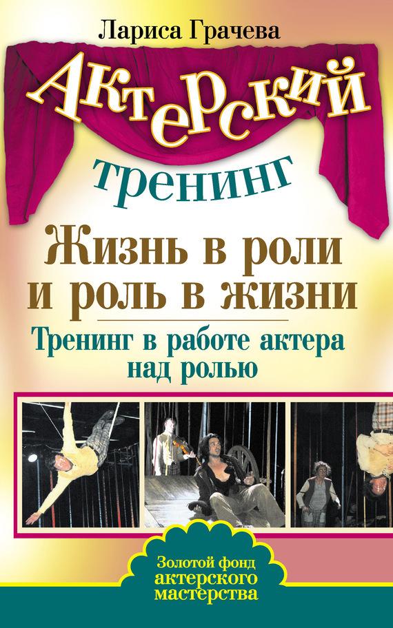 В  Актеры советского и российского кино