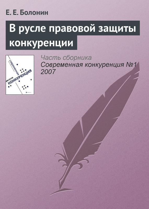 обложка книги static/bookimages/08/26/37/08263723.bin.dir/08263723.cover.jpg