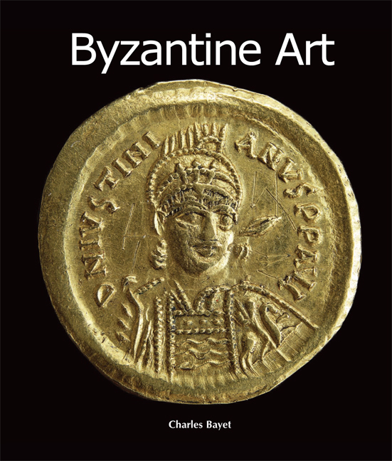 где купить  Charles Bayet Byzantine Art  дешево