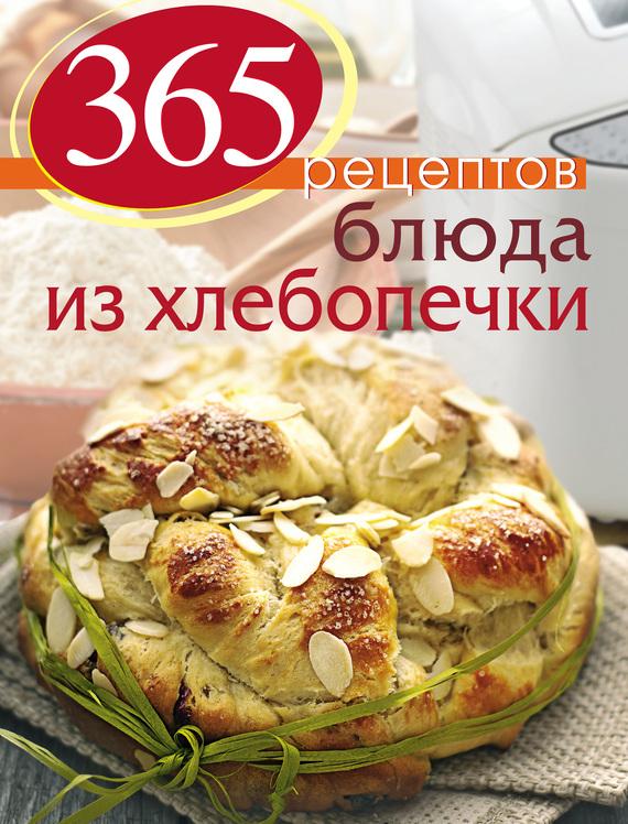 Отсутствует Блюда из хлебопечки тостеры и хлебопечки