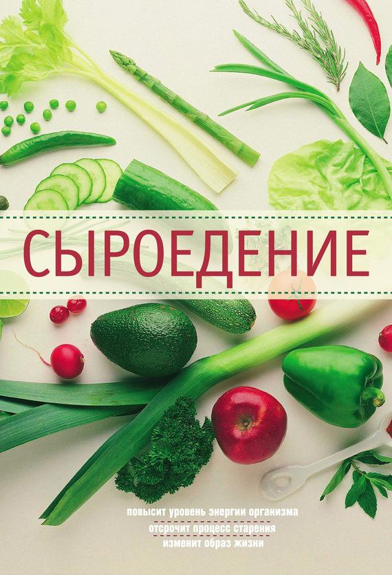 напряженная интрига в книге И. А. Михайлова
